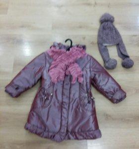 Куртка(зима),шарф,шапка(зима)