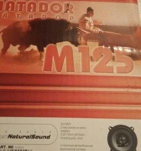 Акустика (13 см. 60 Вт.)MATADOR  M125.....