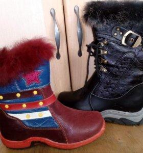 Зимняя новая обувь на девочек