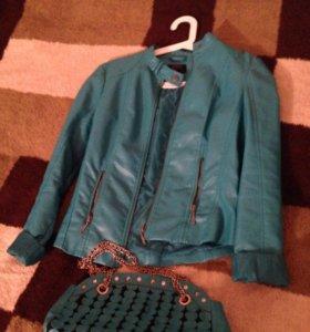 Куртка и сумка
