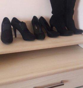 Туфли, бательёны, и сапоги замшевые
