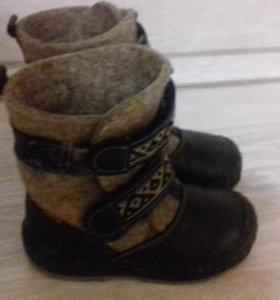 Ботиночки-валенки