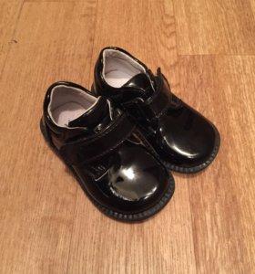 Детские ботинки-туфли