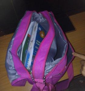 Школьная сумка