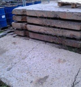 Дорожные плиты бу 3х1.5 толщина 16см