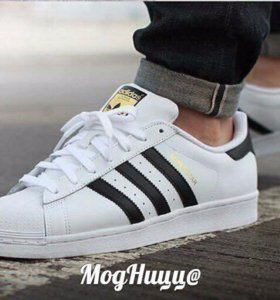 Adidas Superstar мужские