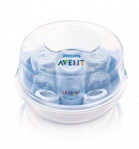 Стерилизатор бутылочек для микроволновки Avent