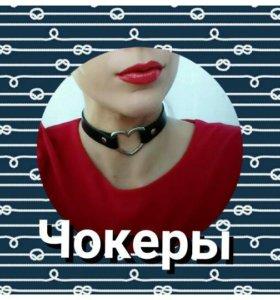 Портупеи+чокеры+браслеты+маски