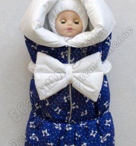 Одеяло-трансформер зимнее