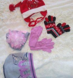 Шапочки и перчаточки