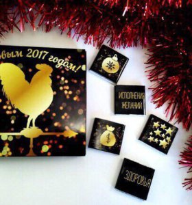 Новогодние подарочные наборы шоколада