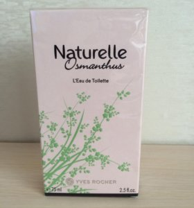 Naturelle osmanthus