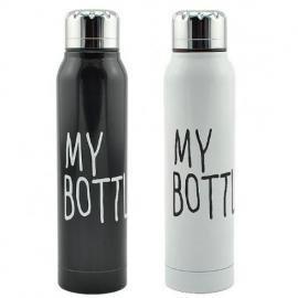 Термосы My Bottle.