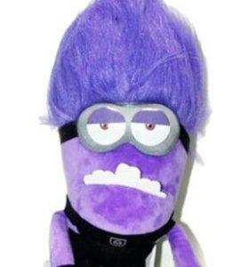 Фиолетовый миньон