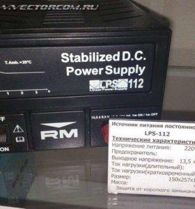 Стабилизатор напряжения power supply lps 112