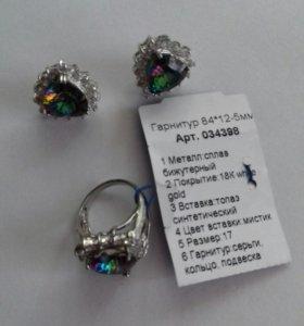 Серьги и кольцо(комплект)