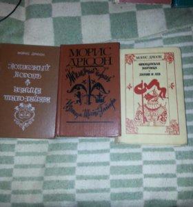 Книги по 100 руб читайте и это здорово