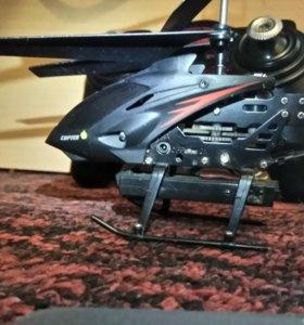 Вертолет с камерой.