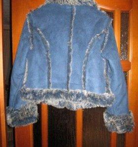 Куртка темно синего цвета