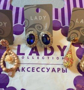 Серьги Lady Collection 3 пары