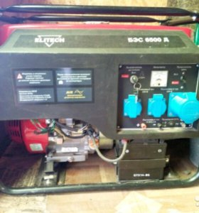 Бензиновая электростанция Elitech бэс 6500 Д