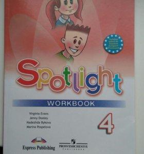 Английский язык, рабочая тетрадь, 4 класс
