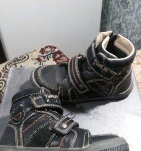 ботинки осень  весна 31размер