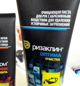 Технические крема для рук