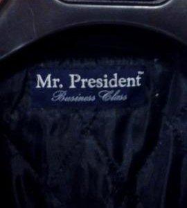Пальто President