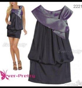 Новые платья 46 размера