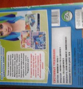 Игра Sims 4