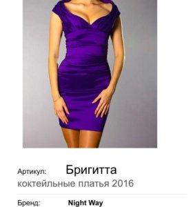 Вечернее (коктейльное) платье