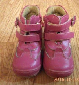 Детские ботинки Сказка