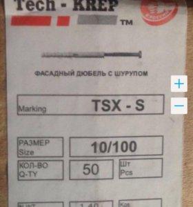 Фасадный дюбель с шурупом TSX-S 10/100