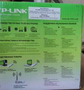 TP-LINK- 150Мбайт с. Беспроводной USB  адаптер