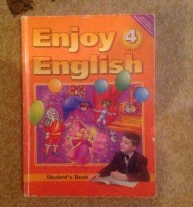 Книга по английскому языку за 4 класс