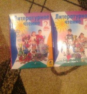 Книга по литературному чтению за 2 класс 1и2 часть