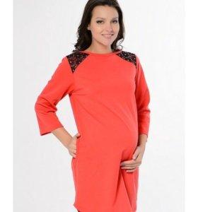 Платье для беременных или дам с пышной фигурой)