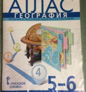 Атлас по географии, 5-6 класс