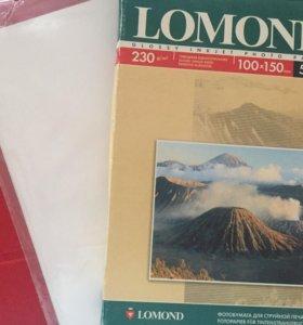 фотобумага  lomond для печати фото