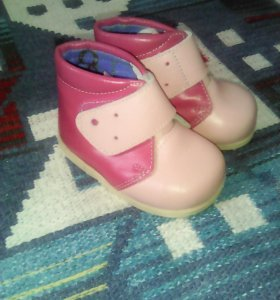 """Ботиночки детские """"скороход"""""""