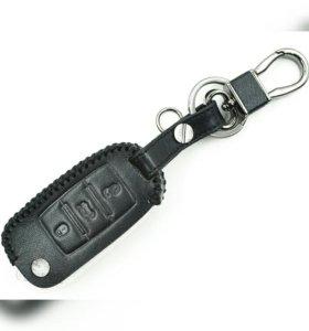 Новый чехол для ключей Skoda Fabia,Octavia A5,Yeti