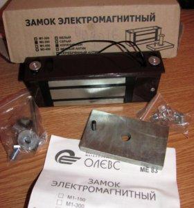 Электромагнитный замок М2-300