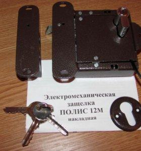 Электромеханический замок Полис-12М