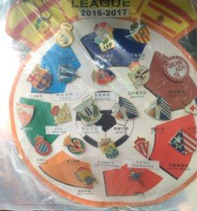 Набор значков Испания лига 1