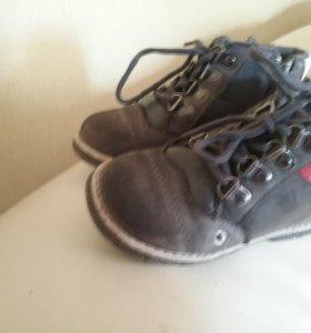 Ботиночки детские для мальчика р-р 26 кожа натур
