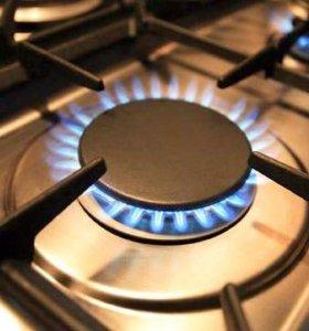 Установка газовых плит!
