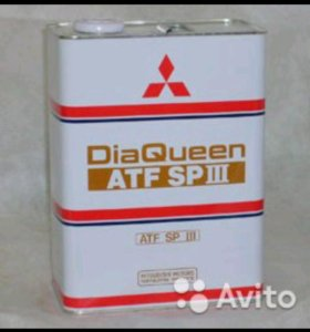 Mitsubishi DiaQueen ATF SP III, 4 литра
