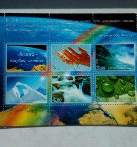 Марки России 2005 Земля-голубая планета