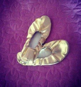 Чешки золотого цвета для восточного танца